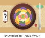 chuseok or hangawi   korean...   Shutterstock .eps vector #703879474