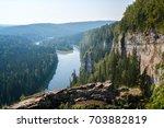 usvinsky pillars. rock devil... | Shutterstock . vector #703882819