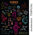 science education doodle set of ... | Shutterstock .eps vector #703891561