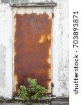 Small photo of Rusty door