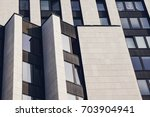 BRATISLAVA, SLOVAKIA - AUGUST 9, 2017: Detail of a modern building architecture - stock photo