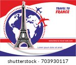 a travel card.trip to world... | Shutterstock .eps vector #703930117