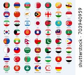 all flags of the countries of... | Shutterstock .eps vector #703940959