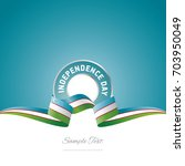 uzbekistan independence day... | Shutterstock .eps vector #703950049
