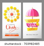 happy onam creative promotion... | Shutterstock .eps vector #703982485