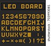 orange led digital english... | Shutterstock .eps vector #703993081