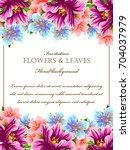 romantic invitation. wedding ... | Shutterstock . vector #704037979