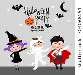 halloween  ghost party | Shutterstock .eps vector #704068591