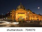 Flinder Train Street Station A...