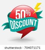50  discount banner. vector...   Shutterstock .eps vector #704071171