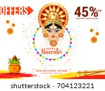 illustration of sale poster or...   Shutterstock .eps vector #704123221