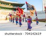 seoul  south korea  october... | Shutterstock . vector #704142619