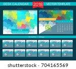desk calendar 2018 vector... | Shutterstock .eps vector #704165569