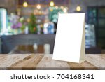 empty brown wooden table and... | Shutterstock . vector #704168341