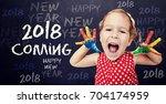 happy child announcement new... | Shutterstock . vector #704174959