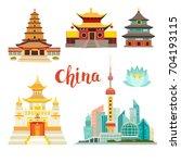china landmarks vector icons... | Shutterstock .eps vector #704193115