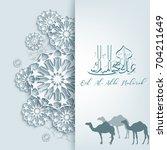 illustration of eid al adha... | Shutterstock . vector #704211649