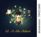 illustration of eid al adha... | Shutterstock . vector #704211685