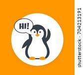 emoji  vector sticker with... | Shutterstock .eps vector #704213191