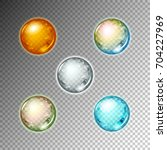 set of multicolored drops on... | Shutterstock .eps vector #704227969
