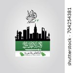 saudi arabia national day in... | Shutterstock .eps vector #704254381