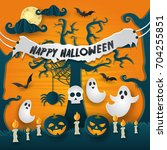 modern scary and creepy paper... | Shutterstock .eps vector #704255851