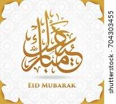 happy eid mubarak card in... | Shutterstock .eps vector #704303455