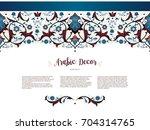vector vintage decor  ornate... | Shutterstock .eps vector #704314765
