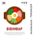 bibimbap. national korean dish. ... | Shutterstock .eps vector #704346169