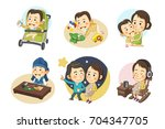 set of cute icon   baby care | Shutterstock .eps vector #704347705
