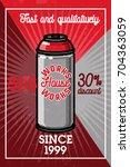 color vintage house works banner | Shutterstock .eps vector #704363059