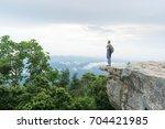 summer travel male man solo... | Shutterstock . vector #704421985