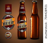 mock up beer label design ... | Shutterstock .eps vector #704428921
