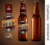 mock up beer label design ... | Shutterstock .eps vector #704428921