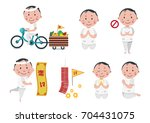 vegetarian festival with boy... | Shutterstock .eps vector #704431075