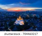 Golden Pagoda Called Golden...