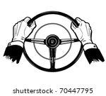hands on the wheel   retro... | Shutterstock .eps vector #70447795