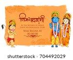 illustration of lord rama  sita ...   Shutterstock .eps vector #704492029