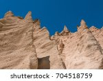 lame rosse  red blades  in... | Shutterstock . vector #704518759