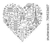 japanese symbols set in heart... | Shutterstock .eps vector #704523607