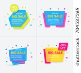 weekend sale banner  special... | Shutterstock .eps vector #704537269