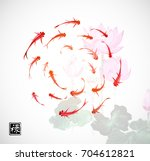 little fishes and lotus flowers ... | Shutterstock .eps vector #704612821