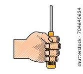 computer screwdriver tool | Shutterstock .eps vector #704640634