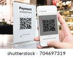 qr code payment   online...   Shutterstock . vector #704697319