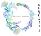 watercolor leaves | Shutterstock . vector #704728951