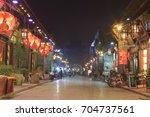 pingyao  china   november 18 ... | Shutterstock . vector #704737561