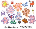 cute vector kid shapes. | Shutterstock .eps vector #70474993