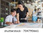 supervisors are advisory staff...   Shutterstock . vector #704790661