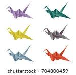 bird origami vector set | Shutterstock .eps vector #704800459