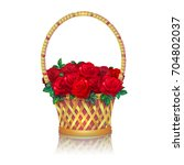 Basket With A Bouquet Of Red...